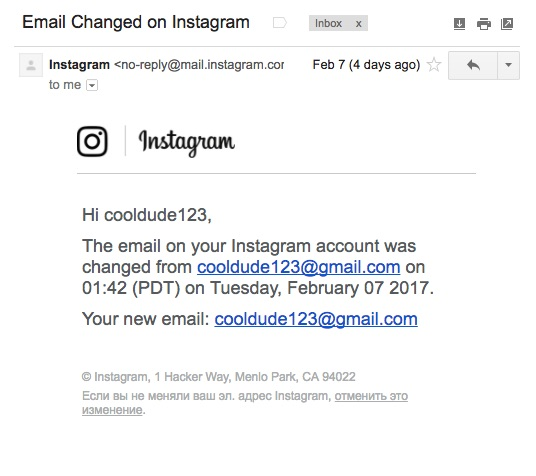 A Small Security Adjacent Bug In Instagram Robert Heaton